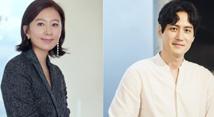 김희애-박해준, JTBC '부부의 세계' 주연