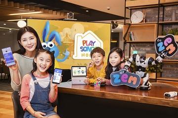SKT, 유무선 키즈 브랜드 '잼' 론칭…전용 스마트폰 출시