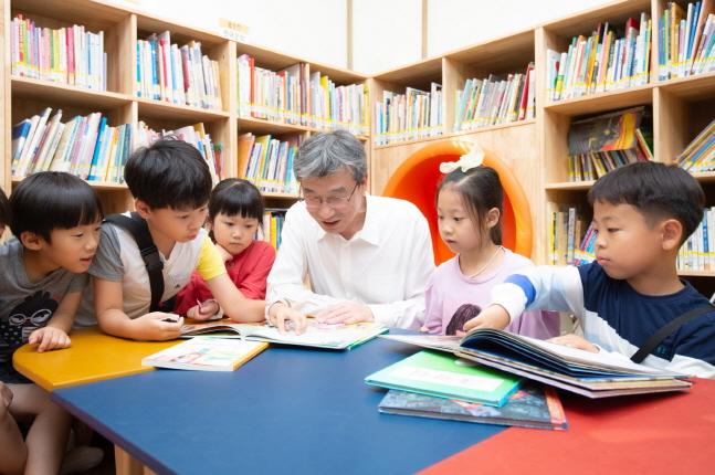 국민은행, 전주시 인후비전 작은도서관 개관식 개최