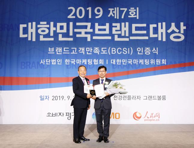 큐원 '상쾌환', 브랜드고객만족도 숙취해소 제품 부문 2년 연속 1위