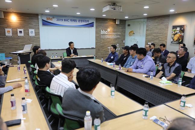 bhc치킨, 마케팅 운영위원회 2019년 정기총회 개최