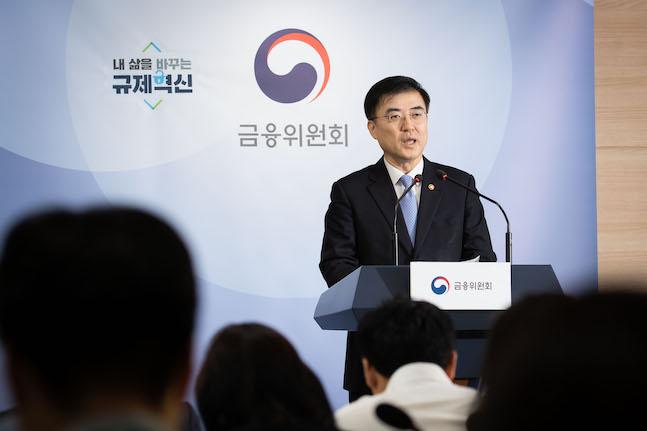 """손병두 """"'안심전환대출' 선정자, 상환부담 더 늘어날수도…신중히 선택해야"""""""