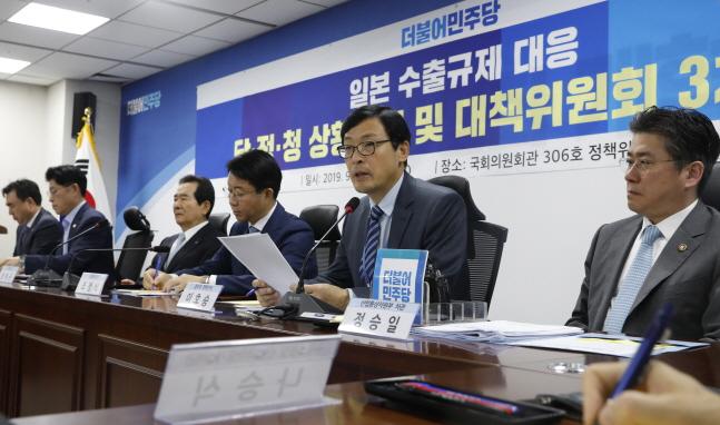 일본 수출규제 3개월...정부 'MY WAY' 기조 재확인