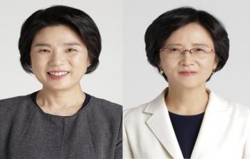 삼성생명공익재단, 삼성행복대상 수상자 선정...여성창조상 이영숙 교수