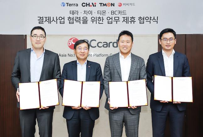 BC카드, 핀테크·소셜커머스와 손잡고 '차이(CHAI)카드' 출시