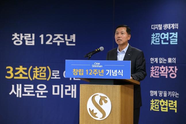 """'창립 12주년' 임영진 신한카드 사장 """"'3초' 경영 통해 새로운 결제시장 주도"""""""