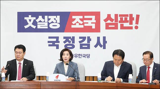 """나경원 """"검찰개혁 방해 주체는 문재인 대통령"""""""