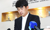 '3년 자격 정지' 김비오, 불가피했던 중징계