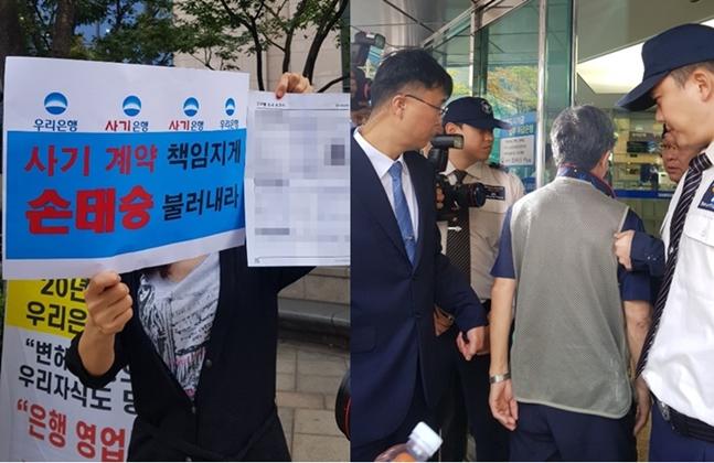 """'금감원 권고대로' 소득 없는 면담에 뿔난 DLS 피해자 """"끝까지 간다"""""""