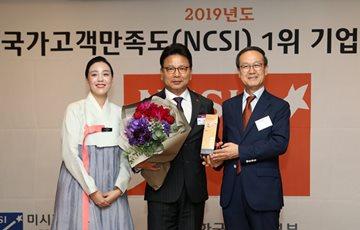 롯데호텔, '2019 국가고객만족도' 3년 연속 호텔부문 1위 선정