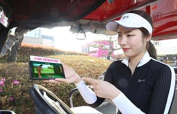 LGU+, 골프 영상코칭 프로모션 '쇼미더스윙' 진행