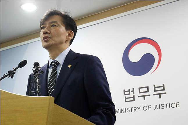 '사노맹' 조국에 '남로당' 증조부…야권
