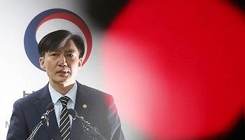 조국, '검찰개혁' 12번 외친...'잘못된' 사퇴의 변
