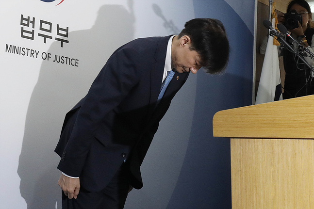 [데일리안 여론조사] 조국, 총선·대선 행보 나설까…국민 예측도 '분분'