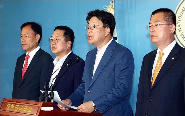 '공수처 반대' 한국당, '자체 검찰개혁안' 발표로 '맞불'