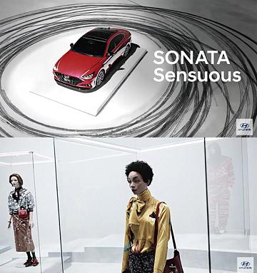 """'쏘나타 센슈어스' 광고도 화제…""""도로 질주는 이제 그만"""""""