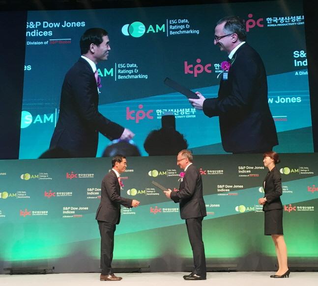 DGB금융, 글로벌 지속가능경영지수 11년 연속 수상