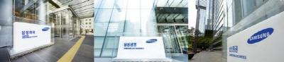 그룹 눈치보기는 옛말...달라진 삼성 금융 영업 강드라이브