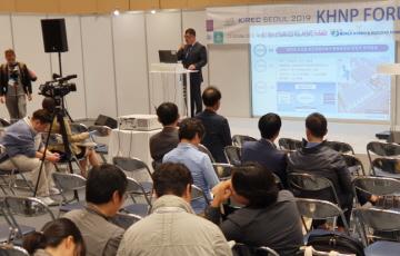 한수원, 서울세계재생에너지총회서 포럼 개최