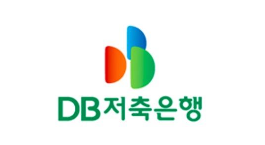 DB저축은행, 나신평 기업신용등급 'A-' 신규 획득
