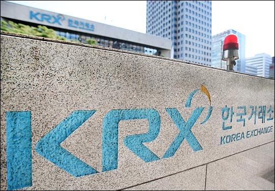 한국거래소, 글로벌 M&A돕는 중개망 오픈