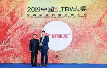 오리온, 중국 '종합 브랜드 가치 경영대상' 3년 연속 1위 수상