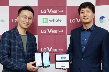 LG전자-네이버, '웨일' 모바일 최적화 기술 공동 개발 협약