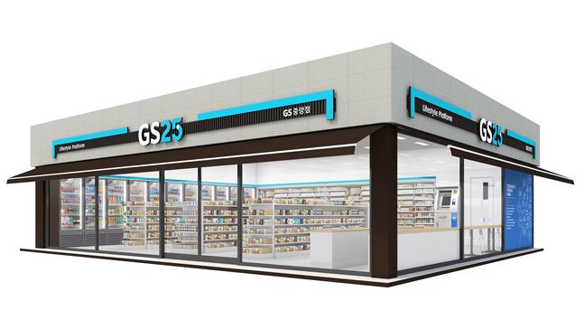 GS25, 가향 액상 전자담배 4종 판매 중단