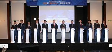 NBP-코스콤, 금융 특화 클라우드 오픈