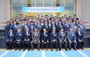 세메스, 상생협력 강화 위한 협력사 간담회 개최