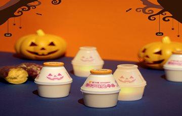 빙그레, 다섯 번째 한정판 단지 '호박고구마맛우유' 출시