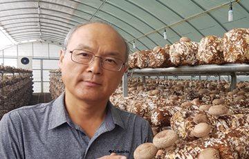 서산·당진·예산 표고버섯 농민들 '똘똘 뭉쳤다'