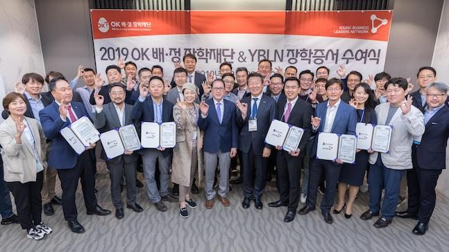 OK배정장학재단, 세계한상대회서 '2019 글로벌 인재' 장학증서 수여
