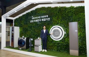삼성·LG전자, '에어페어 2019'서 미세먼지 해결 솔루션 제시