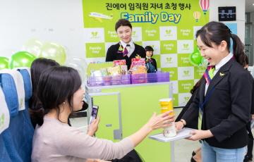 진에어, 2019년 임직원 가족 초청 '패밀리데이' 개최