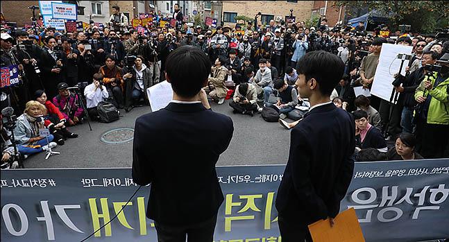 """인헌고 '학수연' """"교사들이 학생 분열 조장"""""""