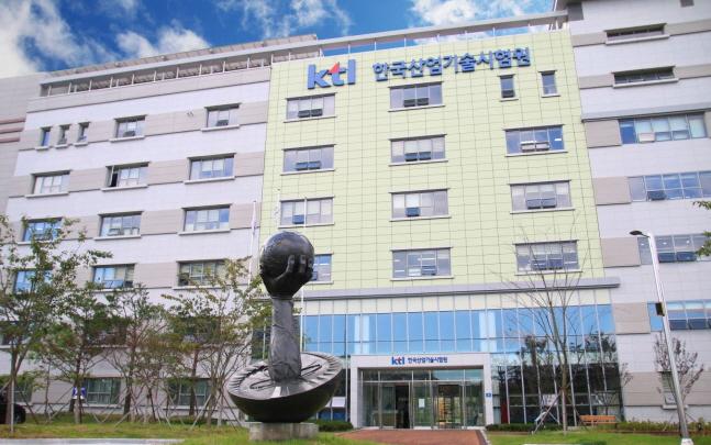 KTL, 2019 계량측정의 날 대통령 표창 수상