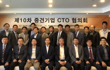 중견련, 동남권 중견기업 혁신기술 협력 강화