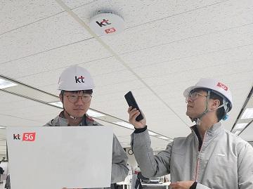 KT, 실내 5G 커버리지 품질 개선 솔루션 개발