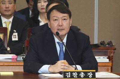 """권익위 """"윤석열 검찰 총장 한겨례 고소 직무관련성 인정"""""""