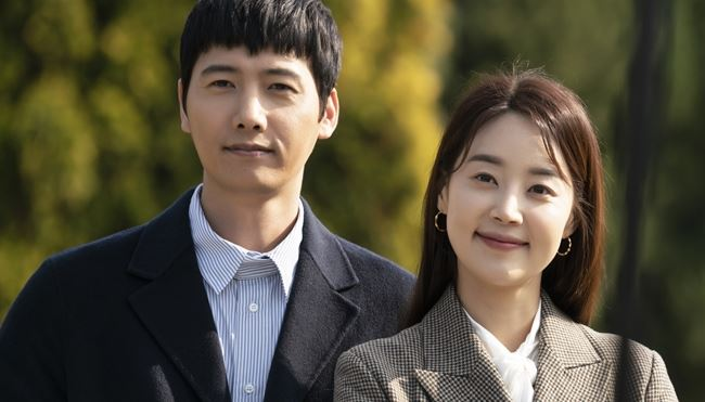 '황금정원' 종영, 시청률-극전개 해피엔딩?