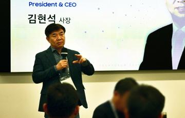 삼성전자, 미국 실리콘밸리에서 '테크 포럼 2019' 개최