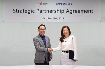 삼성SDS, 中 디지털차이나와 IT서비스 사업협력 제휴