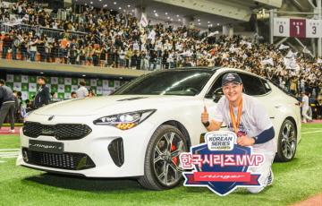 기아차, 한국시리즈 MVP 오재일에게 스팅어 전달