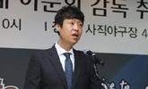 """허문회 롯데 감독 취임 """"성적이 최우선"""""""
