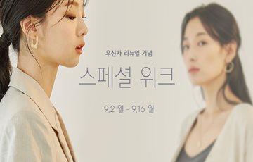 """""""MZ세대를 사로잡아라""""…패션업계, 색다른 판매 방식 '눈길'"""