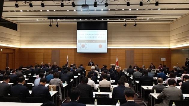 韓日 의원들, 도쿄서 만났지만 '강제징용 배상 문제' 시각차 여전