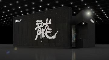 위메이드, '지스타 2019' B2B 전시관 참가…부스 조감도 공개