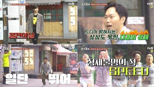 tvN 신예능 '돈키호테' 겁상실 대결 버라이어티 온다