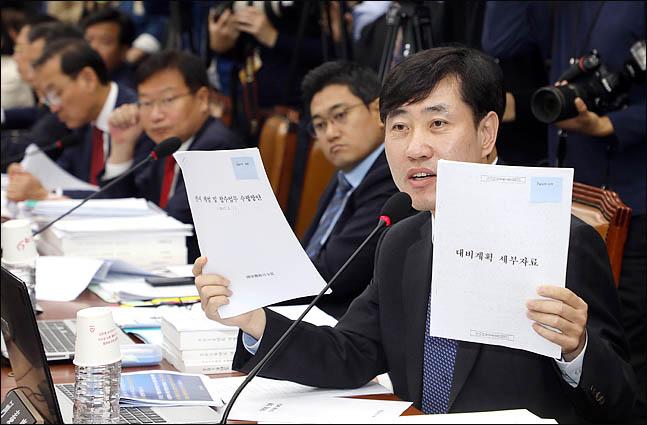 """하태경 """"계엄령 문건 최종본, '국회 통제' 빠졌는데 靑이 은폐"""""""